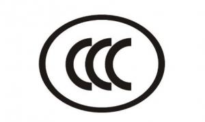 3C认证申请人需提交的有哪些?插图