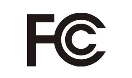 什么是FCC认证,为什么要做FCC认证?插图